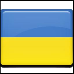 See I.B.I.S. in Ukrainian